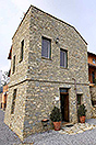 Hotel for sale in Piemonte - Tower